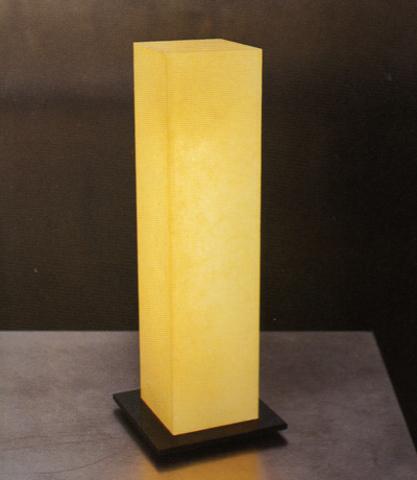 floor lamp  Ralph Pucci International - Volubile | Interior Design 28