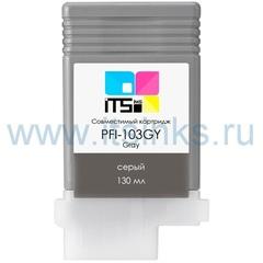 Картридж PFI-103 GY 130 мл