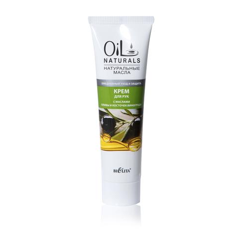 Белита Oil Naturals Крем для рук с маслами оливы и косточек винограда Ежедневный уход и защита 100мл