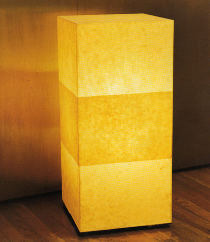 floor lamp  Ralph Pucci International - Volubile | Interior Design 34