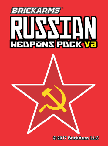 Набор russian weapons pack v2.0 brickarms