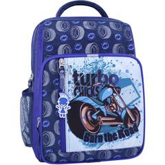 Рюкзак школьный Bagland Школьник 8 л. синий 551 (0012870)