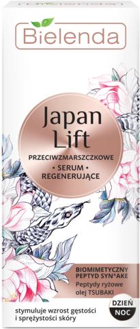BIELENDA JAPAN LIFT Восстанавливающая сыворотка для лица против морщин день/ночь 30мл