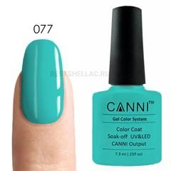 Canni, Гель-лак 077, 7,3 мл
