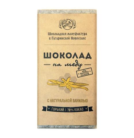Гагаринские мануфактуры шоколад на меду 70% с ванилью 50 г