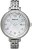 Купить Наручные часы Fossil AM4305 по доступной цене