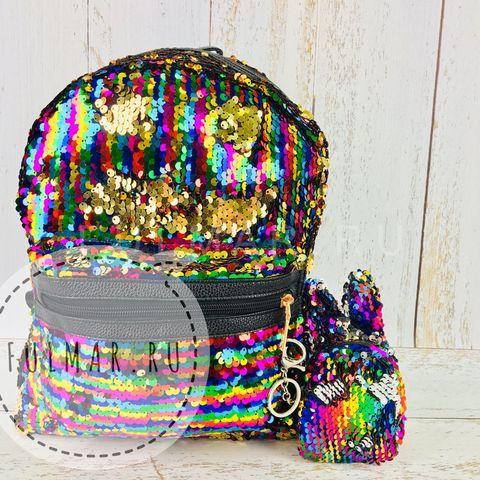 Рюкзак детский с пайетками меняющий цвет Радужный-Золотистый и брелок-ключница Зайчик