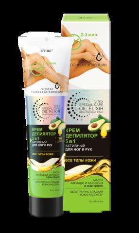 Витэкс Special Care Oil Elixir Крем-депилятор 5 в 1 Активный для ног и рук 120 мл