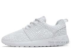 Кроссовки Женские Nike Roshe Run White DIAMONDBACK