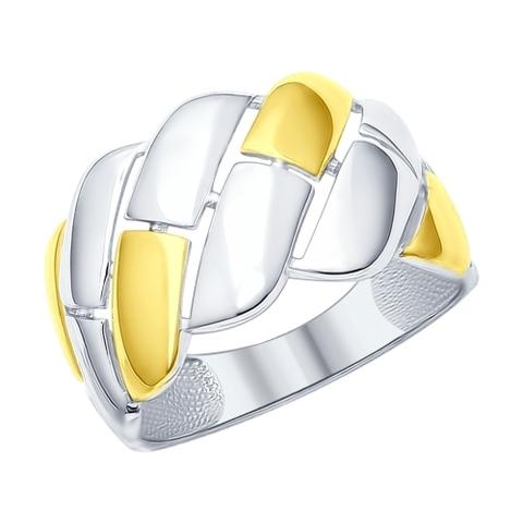 Кольцо из комбинированного  серебра от  SOKOLOV