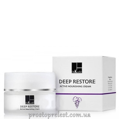 Dr. Kadir Deep Restore - Активный ночной лечебный крем