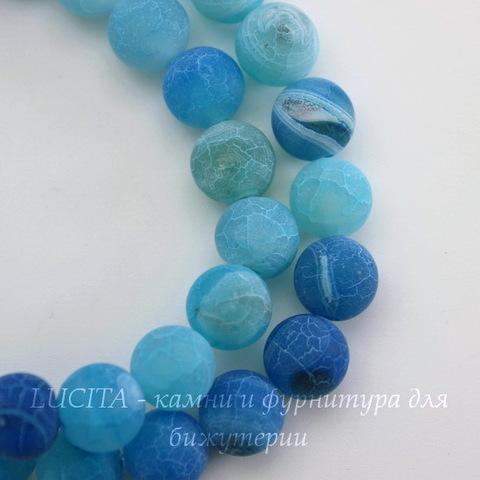 Бусина Агат цветочный матовый (тониров), шарик, цвет - голубой, 8 мм, нить