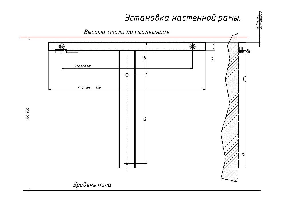 Откидной стол для кухни 800х600 Столешница ЛДСП толщиной 26 мм