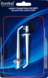 Набор стандартных насадок для ирригатора Donfeel OR-820M