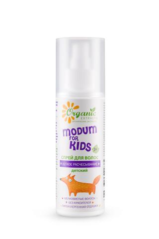 Modum for kids Детский спрей для волос Легкое расчесывание 150 мл