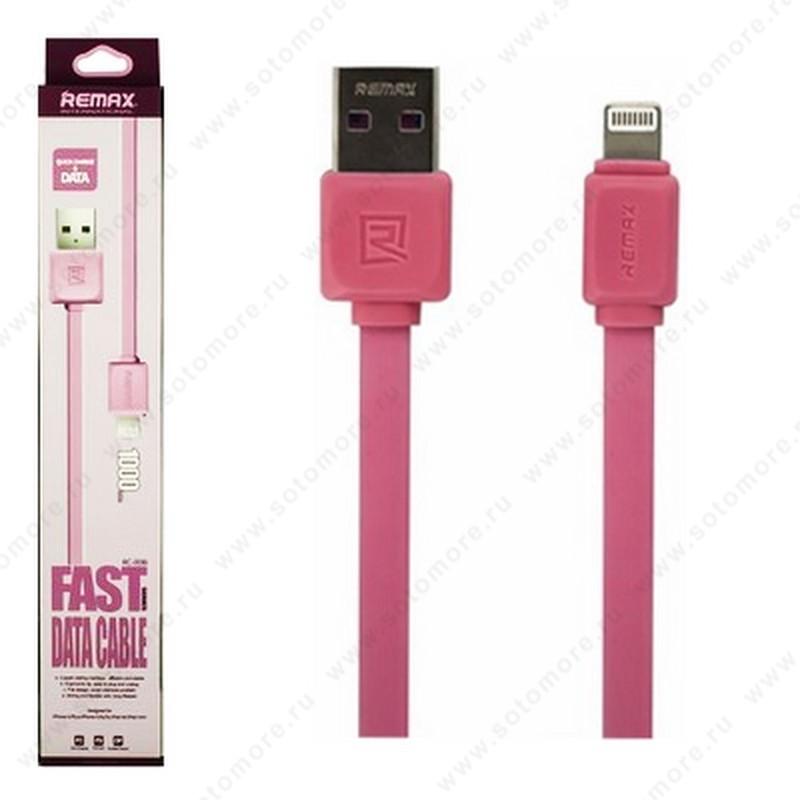 Кабель REMAX RC-008i FAST Lightning to USB 1.0 метр розовый