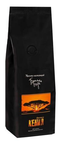 Кофе в зернах Брилль Cafe «КЕНИЯ» 190 гр