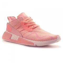 Женские Adidas EQT Cushion ADV Gentle Peach