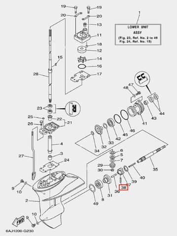 Штифт муфты сцепления для лодочного мотора F20 Sea-PRO (23-38)