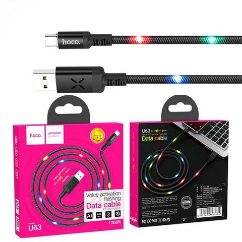 Кабель USB - Type-C Hoco U63 Черный