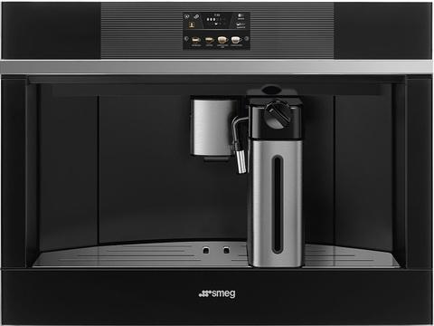 Встраиваемая кофемашина Smeg CMS4104N