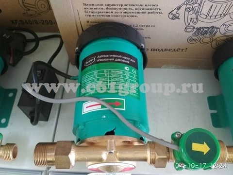 Насос Vodotok (XinWilo) для подкачки X15G-18, хол.вода, 1,8 бар