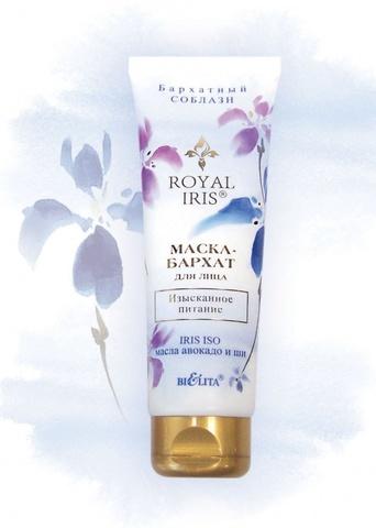 Белита Royal Iris Маска-бархат для лица