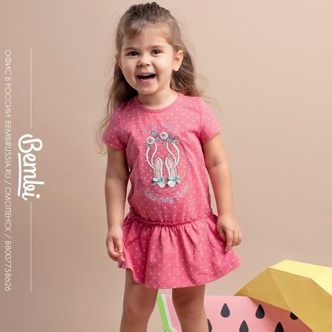 ПЛ175 Платье для девочки