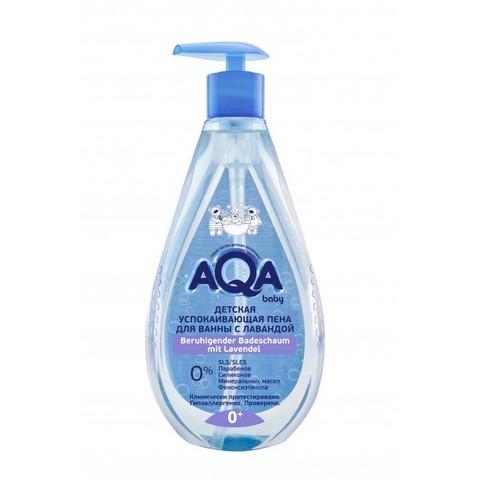 AQA baby. Успокаивающая пена для купания с лавандой 0+, 500 мл