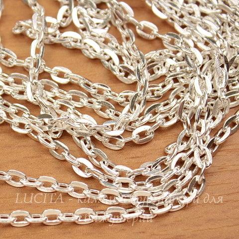 Цепь (цвет - серебро) 4х3 мм, примерно 5 м