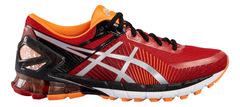 Мужские беговые кроссовки Asics Gel-Kinsei 6 T642N 2393 | Интернет-магазин Five-sport.ru