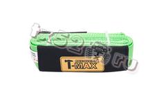 Стропа корозащитная T-Max 8см х 3м, 12000кг