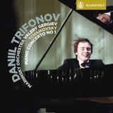Daniil Trifonov, Mariinsky Orchestra, Valery Gergiev / Tchaikovsky: Piano Concerto No 1 (2LP)