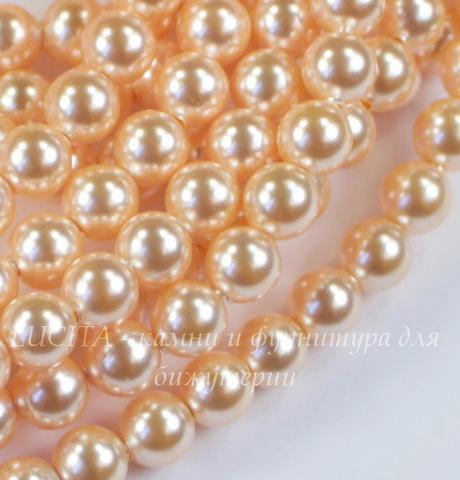 5810 Хрустальный жемчуг Сваровски Crystal Peach круглый 8 мм , 5 шт