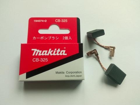 Угольные щетки для перфоратора Макита HR2470 CB-325