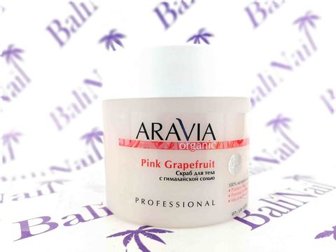 ARAVIA Скраб для тела с гималайской солью Pink Grapefruit, 300 мл