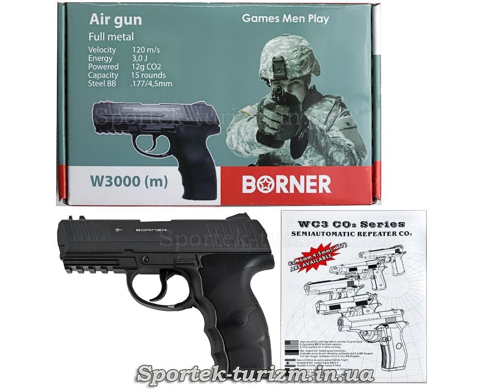 Комплектация газобаллонного пневматического пистолета Borner W3000M калибра 4,5 мм