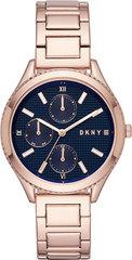 Женские наручные часы DKNY NY2661