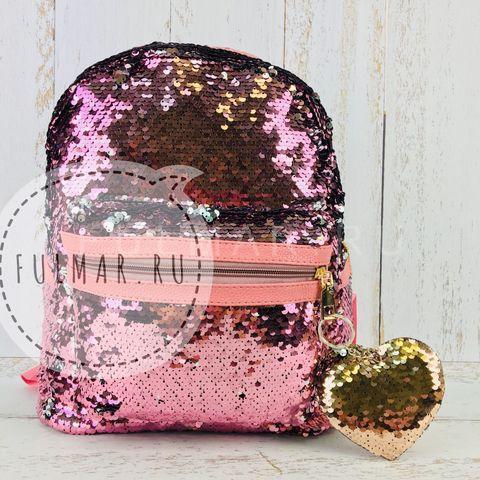 Рюкзак детский с пайетками Персиковое мороженое и брелок Сердце
