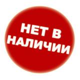 Ложка Фолькмана одноразовая