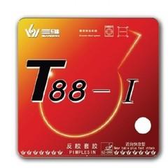 Sanwei T88-1