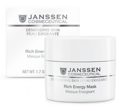 Rich energy mask - Энергонасыщающая регенерирующая маска