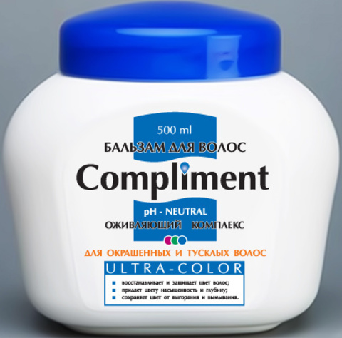 Compliment Бальзам для волос ULTRA-COLOR восстановление и защита цвета для окрашенных и тусклых волос