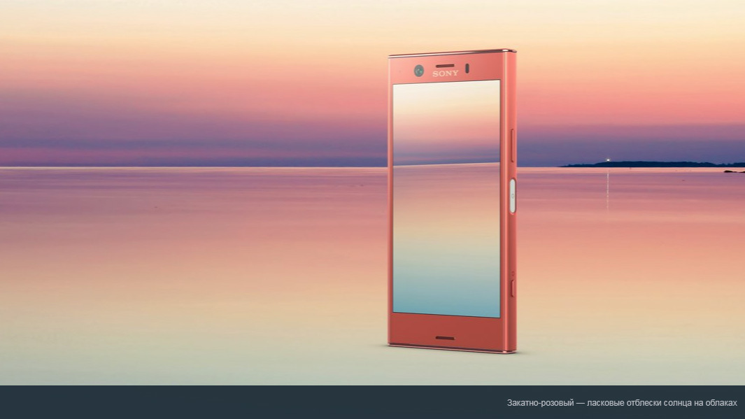 G8441/P смартфон Sony Xperia XZ1 Compact, цвет Закатно-розовый