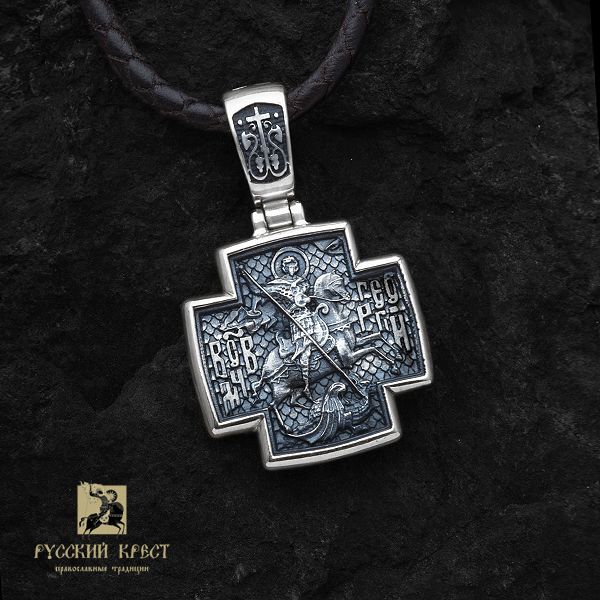 Крест православный. Спас Нерукотворный. Георгий Победоносец.