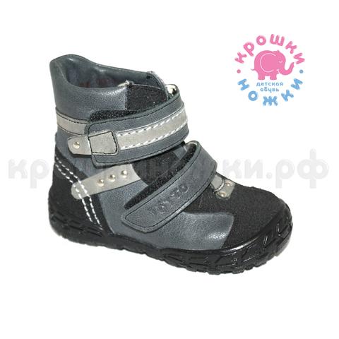 Ботинки черные/серые, Тотто