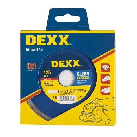 Круг отрезной алмазный DEXX влажная резка, сплошной, для УШМ, 125х5х22,2мм