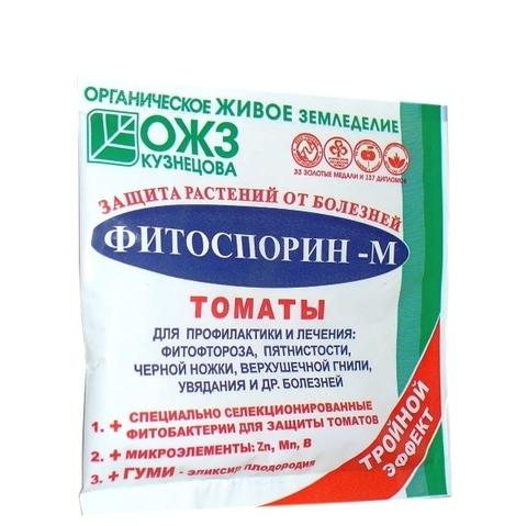 Фитоспорин-М томат порошок 10г
