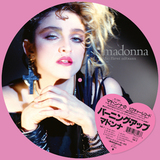 Madonna / The First Album (Picture Disc)(LP)