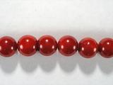 Бусина из коралла красного, облагороженного, класс А, шар гладкий 10мм